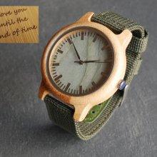 Montre homme bois Vert à graver bracelet nylon végan