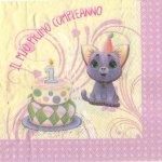 Serviette papier anniversaire bébé 25 cm X 25 cm 3 plis