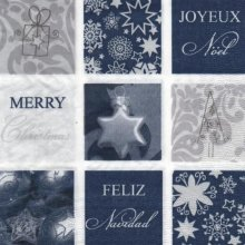Serviette papier Joyeux Noël et cadeau  33 cm X 33 cm 3 plis