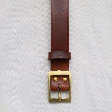 ceinture homme cuir artisanal de qualité
