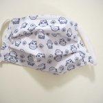 Masque en tissu , plissé, avec pince-nez, 3 épaisseurs, petites chouettes