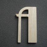 Lettre bois modèle BETTY NOIR