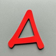 Lettre metal couleur ANME ACE