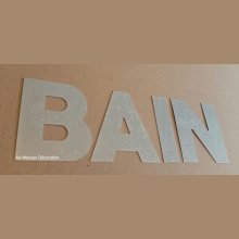 Lettre decorative en zinc BAIN 20 cm