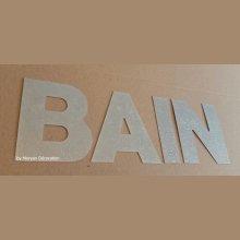 Lettre decorative en zinc BAIN 20 cm