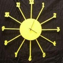 Horloge design 'Soleil'